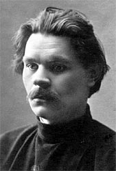 Alexei Maximovich Peshkov - better known as Maxim Gorky - would probably be pleased to know his named street sits next to Soviet Street